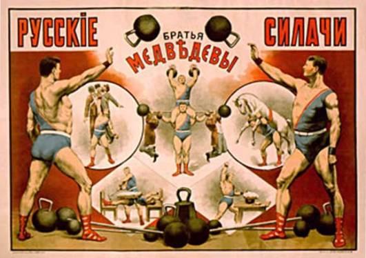 kettlebell-russian-poster